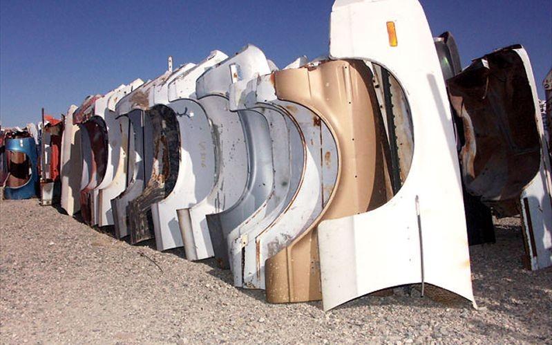 Junk yard OEM crash parts