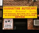 Our body shop's business office located at New York, NY, 10002 is staffed with friendly and experienced personnel.