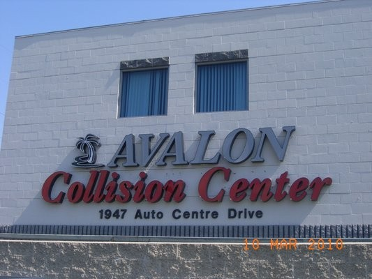 Avalon Collision Center - Glendora 1947 Auto Center Drive Glendora, CA 91740  High Tech, State of the Art Collision Facility