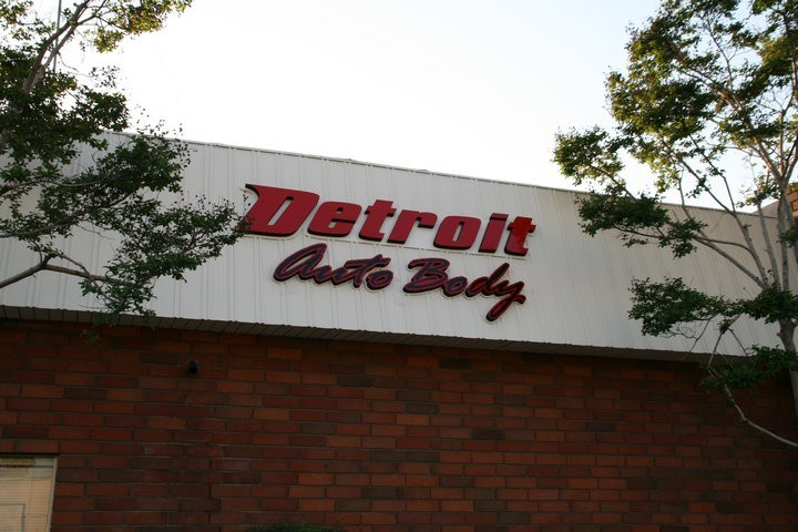 Detroit Auto Body 521 N 2nd Ave.  Covina, CA 91723-1609