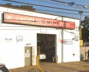At Koplin Auto Body Llc, you will easily find us located at Elizabeth, NJ, 07201. Rain or shine, we are here to serve YOU!