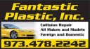We are centrally located at Clifton, NJ, 07011 for our guest's convenience and are ready to assist you with your collision repair needs.