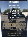 At O'Rielly Collision Center, in Tucson, AZ, we proudly post our earned certificates and awards.