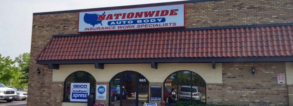 Nationwide Auto Body Network - We are centrally located at Schaumburg, IL, 60193 for our guest's convenience and are ready to assist you with your collision repair needs.