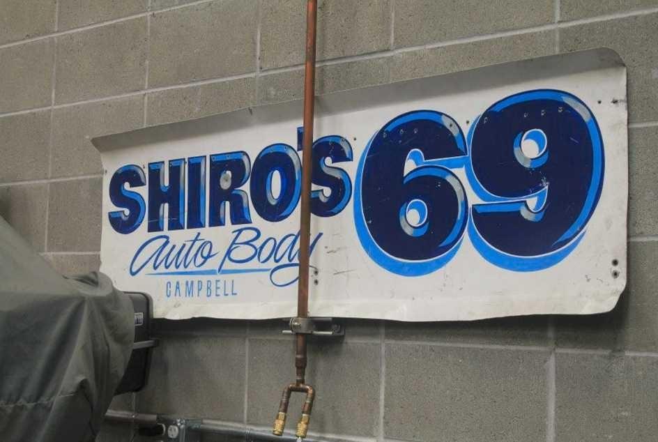 Shiro's Collision Center, Llc, Campbell, CA, 95008